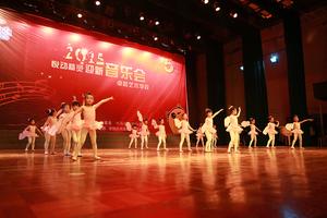 卓越艺术学校舞蹈学员